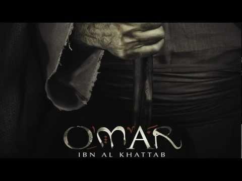 Omar Ibn Alkhattab - The First Pilgrimage