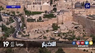 وزبر الداخلية يزور المدينة المقدسة ويتجول في المسجد الأقصى - (7-1-2018)