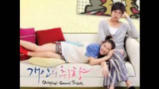 4Minute - Creating Love (Personal Taste OST)