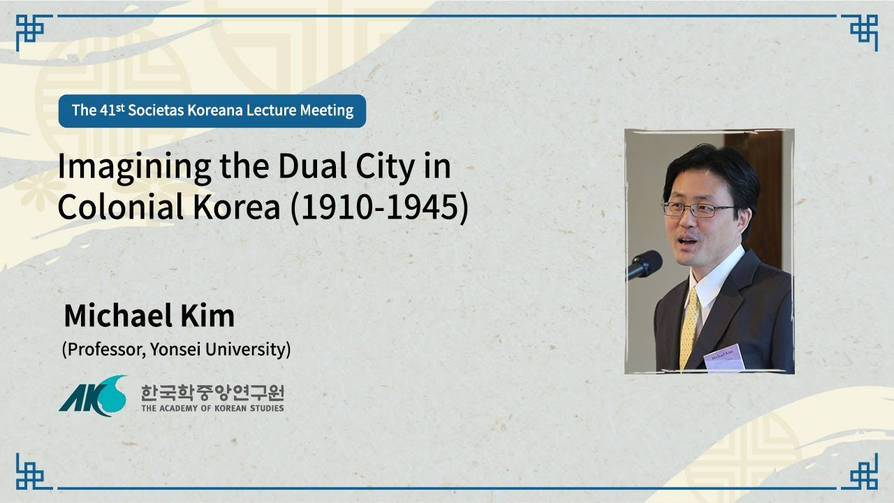 Download [41] Imagining the Dual City in Colonial Korea (1910-1945) (Lecturer: Michael Kim)