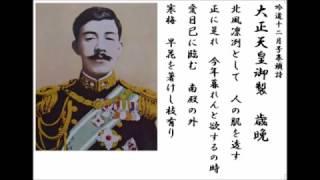 日本詩吟学院(岳風会) 機関誌「吟道」12月号巻頭詩.