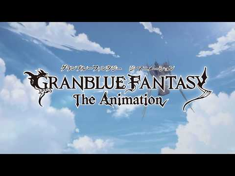 「GRANBLUE FANTASY The Animation season2」の参照動画