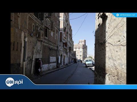 الحكومة اليمنية تدين عودة الاغتيالات في عدن  - نشر قبل 31 دقيقة