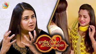 APARNATHI's Reaction After the Elimination : Sangeetha Krish Interview | Arya Enga Veetu Mapillai