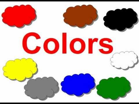 Англійська для дітей. кольори