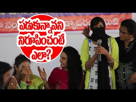 Film Artist became Emotional at Sri Reddy Press Meet | Tollywood Controversy