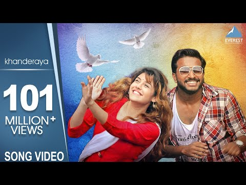 Khanderaya Zali Mazi Daina - Marathi Songs 2018 | Marathi DJ Song | Vaibhav Londhe, Saisha Pathak