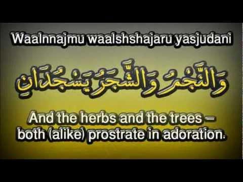 Download Lagu Ar Rahman - Ahmad Saud