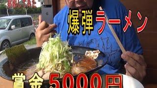 日本の食 47 沖縄県 2013- / Food in Japan 47 Okinawa pref 2013-