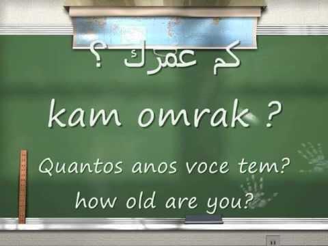 Frases Em Arabe Tradução Em Portugues Do Brasil Youtube