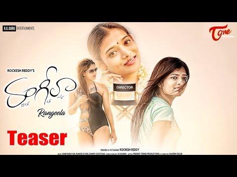 Rangeela Telugu Movie Theme Teaser | Rockesh Reddy | #Rangeela