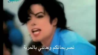 Michael Jackson ..They Don't Care About Us .. مترجم