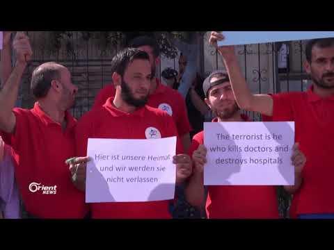 وقفة احتجاجية في مدينة إدلب تنديداً بقصف المستشفيات  - 21:52-2018 / 9 / 16