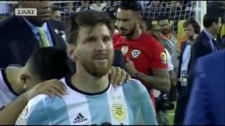 Αργεντινή - Χιλή 0-0 (2-4 πεν.) Ολα τα πέναλτι - Copa America Τελικός {27/6/2016}