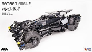 Bat Mobile from Dawn of Justice in Lego Version