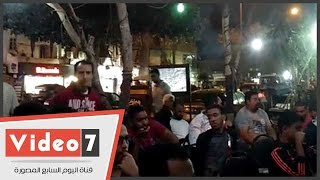 توافد مشجعي الزمالك علي المقاهي لمشاهدة مباراة فريقهم أمام صن داونز