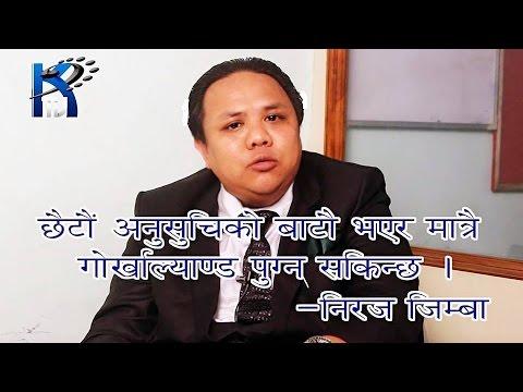#NeerajZimbaTamang, #GNLF Spokesperson and Legal Adviser In #KTV Kalimpong.