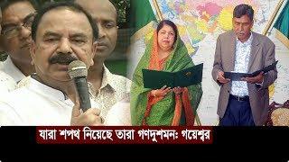 যারা শপথ নিয়েছে তারা গণদুশমন: গয়েশ্বর | Gayeshwar Chandra Roy | Somoy TV