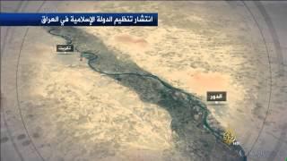 انتشار تنظيم الدولة الإسلامية في العراق