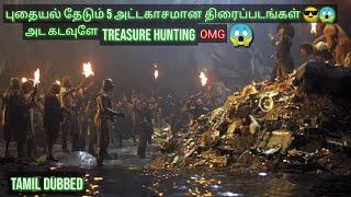 Top 5 Treasure Hunt Hollywood Movies in Tamil Dubbed|isaidub tamil
