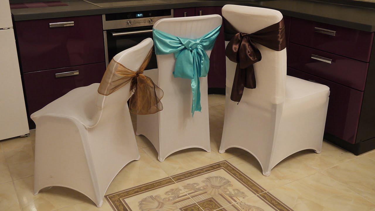 Накидки на стулья на свадьбу 77