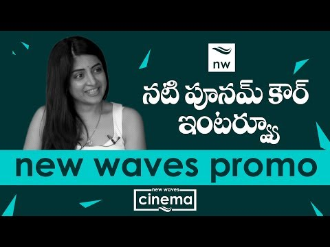 Telugu Actress Poonam Kaur Exclusive Interview Promo | Tollywood Heroines | New Waves