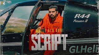 SCRIPT | MALLE ALA GURI | FREQ RECORDS | LATEST PUNJABI SONGS 2021