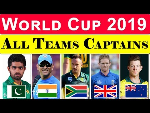 ICC World Cup 2019  All Teams Captains Names & Records | Latest Cricket News