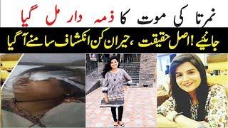 Pakistani Hindo Girl Student Of Dental College Latest News | Breaking News