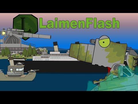 Мультики про танки: Убийца Дора 3 Часть. LaimenFlash