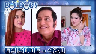 Bulbulay Ep 420 - 25th September 2016 - ARY Digital Drama