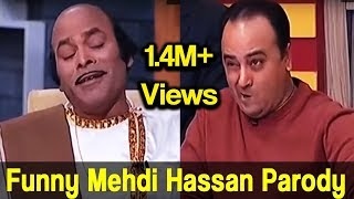 vuclip Funny Mehdi Hassan Parody in Khabardar with Agha Majid