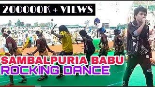 Mantu Chhuria & Sambalpuriyen Nani's Dhamaka Dance At Sohela