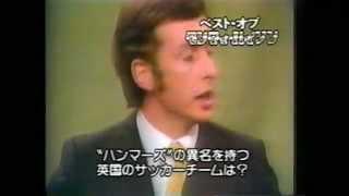 ベスト・オブ・モンティ・パイソンのビデオ発売時のものです 広川太一郎...