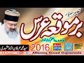 Peer Sayyed Irfan Shah Talim Seminar @ Uras Mubarak Molana Nawaz Naqshbandi Gujranwala 25 11 15