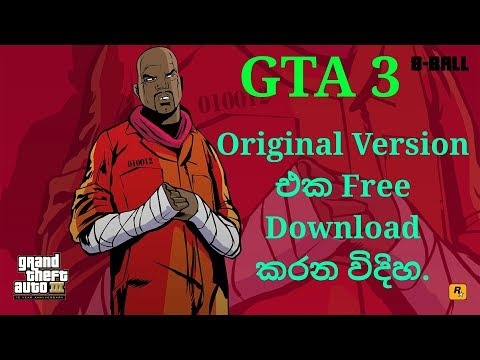 How To Download GTA 3 Original Full Game On Android ( Free ) 100% Working