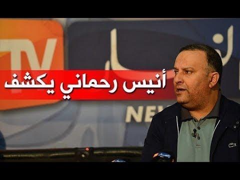 Guerre entre Nahar TV et le  DRS الحرب تشتعل