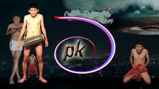new nepali short film First Look Nepali Pk 2016