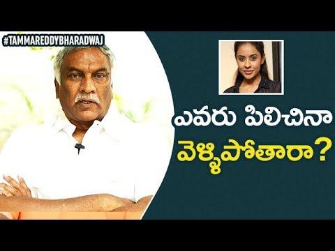 Tammareddy Bharadwaj About Casting Couch in Tollywood Film Industry | Tammareddy About Sri Reddy