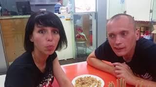 ШОК! Как китайцы РАЗВОДЯТ туристов! Супер ОСТРЫЙ китайский соус | Недорогой завтрак и обед в Китае
