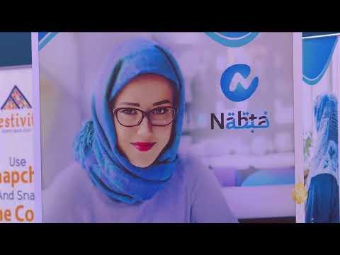 هذا الصباح- التجارة الرقمية بمؤتمر -عرب نت- بالكويت  - نشر قبل 13 دقيقة