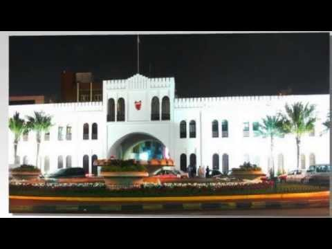 Kingdom of Bahrain - The Small Island Country Part I