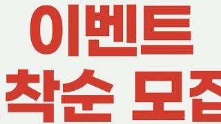 신디뷰티아카데미 수강생모지…
