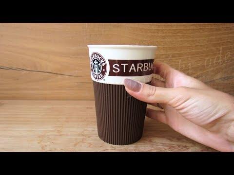 Стакан Starbucks Керамический (Видео обзор) Podarki-odessa.com
