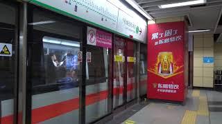 Shenzhen Metro: Airport East bound CSR Zhuzhou Type A Line 1 Train leaving Laojie