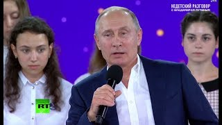 Putin holds Q&A with school children in Sochi (streamed live)