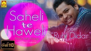 Ruhi Didar - Saheli Te Haweli - Goyal Music - Official Song