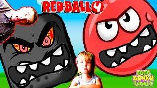 Новый красный шарик НОВЫЙ УРОВЕНЬ  серия 3 Red Ball 4 ЗЛЫЕ КВАДРАТЫ против видео для детей Games