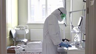 В России новый максимум по количеству подтвержденных диагнозов COVID 19