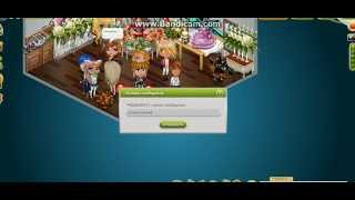 Ревизорро проверка магазинов Аватария